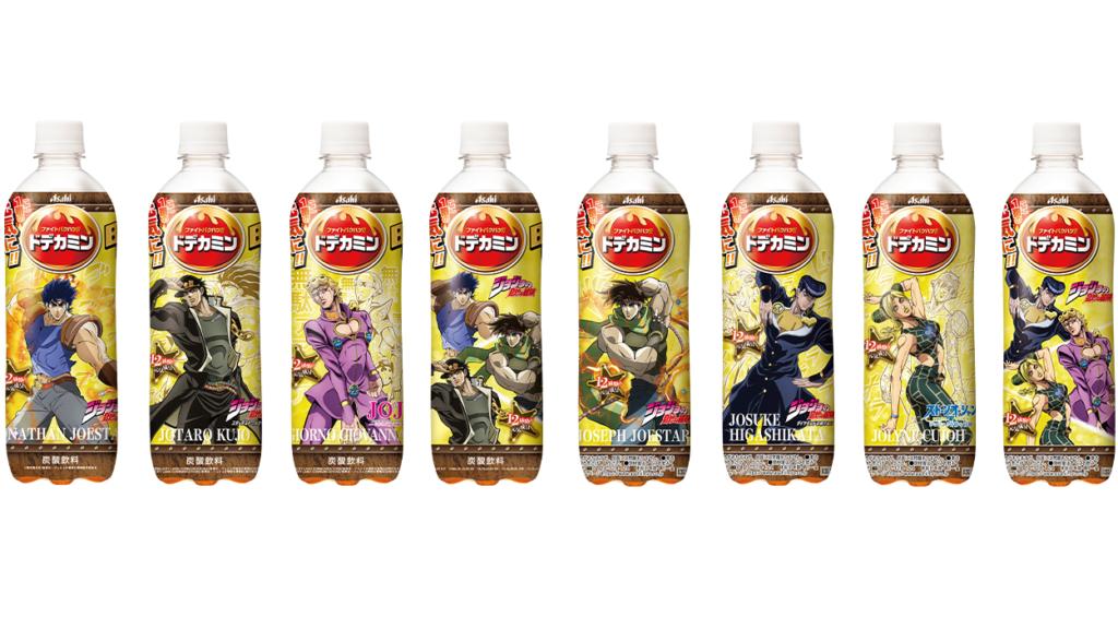 JoJo's Bizarre Adventure Collaborates with Dodekamin BIG Energy Drinks